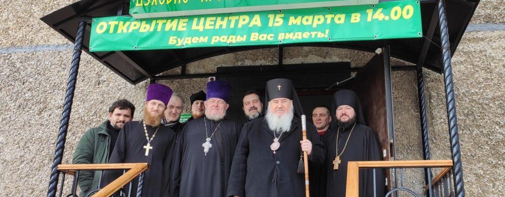 В Соликамске открыт Духовно-просветительский Центр